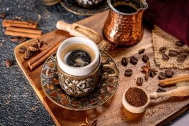Как правильно заварить кофе по-турецки?