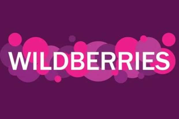 Wildberries открыл доставку из ресторанов Москвы