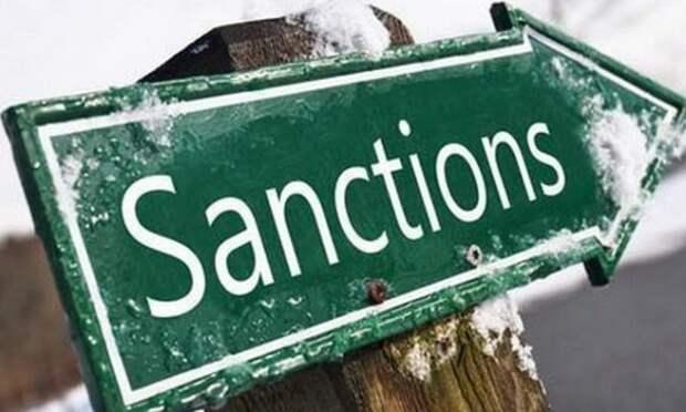 Санкции США Россия Китай