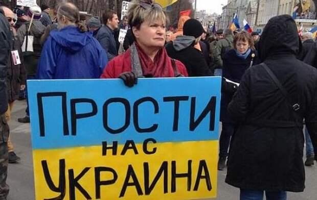 Украинские русские: почему мне стыдно за них