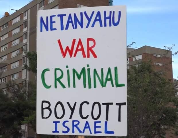 Израильский оркестр больше не хотят видеть в Испании | Фото: