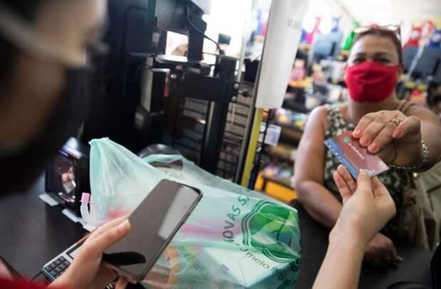 Как местная валюта спасла бразильский город от кризиса из-за коронавируса?