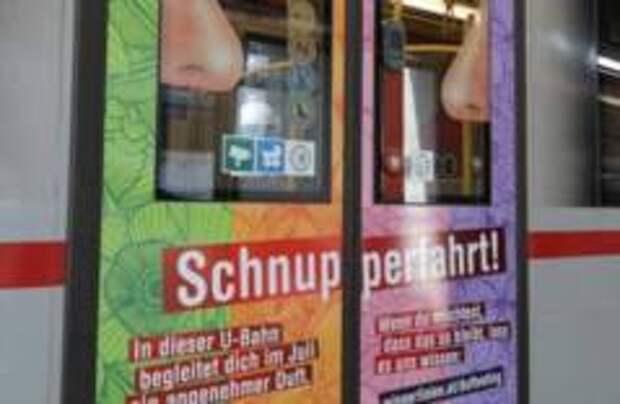 В венском метро появились ароматизированные вагоны