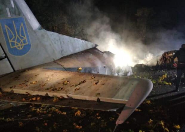 В России выражают соболезнования в связи с гибелью украинского самолета