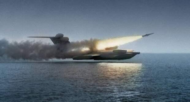Почему экранопланы не нужны ни флоту, ни ВС в целом