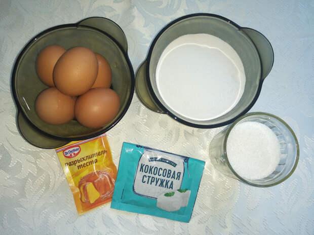 Рецепт приготовления рисовых кексов