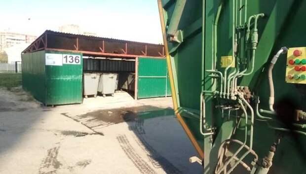 Регоператор начал промывать контейнеры на мусоросборочных площадках Подольска