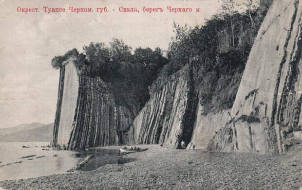 Фото: Дачники на фоне скалы Киселева прим. 1916 год.