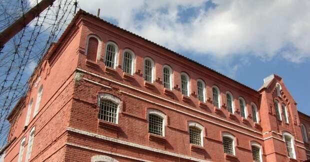 13 уникальных тюрем России, получивших статус памятника архитектуры