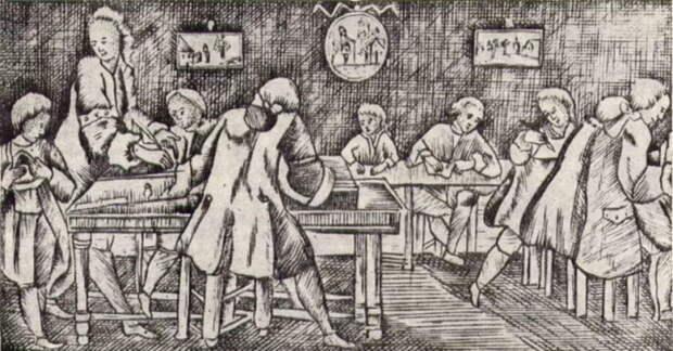 Гимназия петровских времен. Гравюра XVIII века