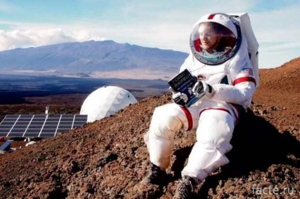репетиция Марса