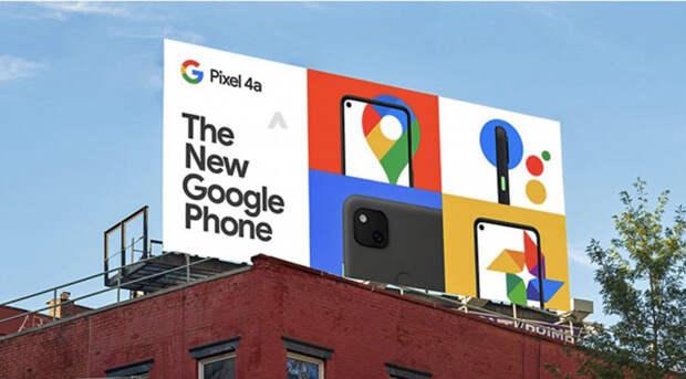Google Pixel 4a появится в Европе в середине мая