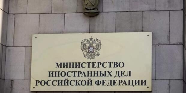 Россия вышлет несколько дипломатов Польши