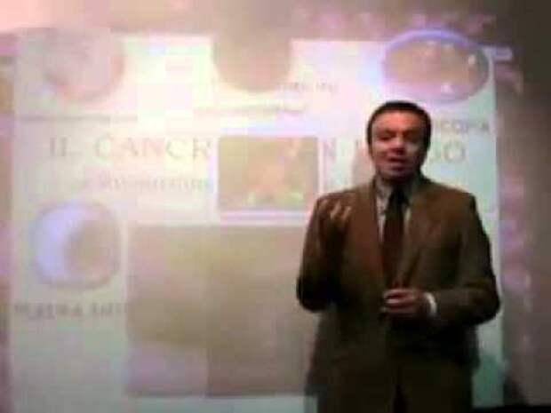 Тулио Симончини: Рак излечимое грибковое заболевание