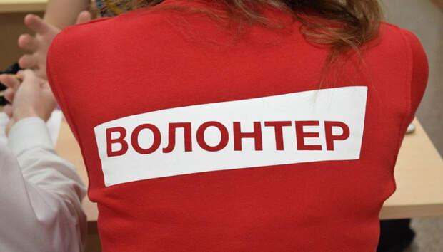 Волонтеров Карелии приглашают на всероссийский конкурс