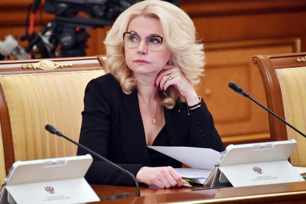Татьяна Голикова возглавит вместо Дмитрия Чернышенко попечительский совет Фонда кино