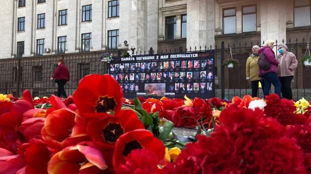 2 мая в оккупированной украинскими нацистами Одессе
