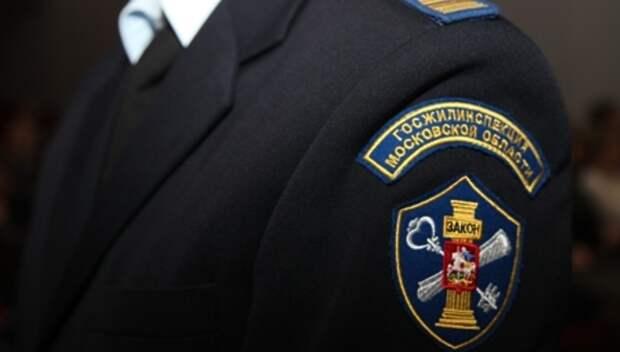 308 нарушений нашла Госжилинспекция Подмосковья, проверяя работу организаций в пандемию