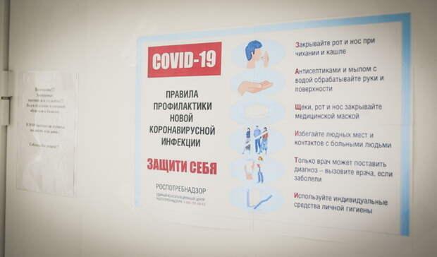 Белгородская область попала в«светло-красную» зону пораспространению COVID-19