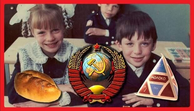 Почему мы едим пиццу, а не русские пироги СССР, выпечка, еда, история, пироги, факты
