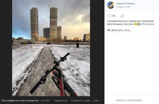 Фото дня: в Ростокинском акведуке появился морж-велосипедист