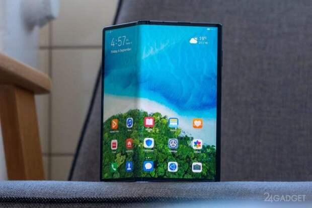 Официально названа дата презентации флагманского складного смартфона Huawei Mate X2