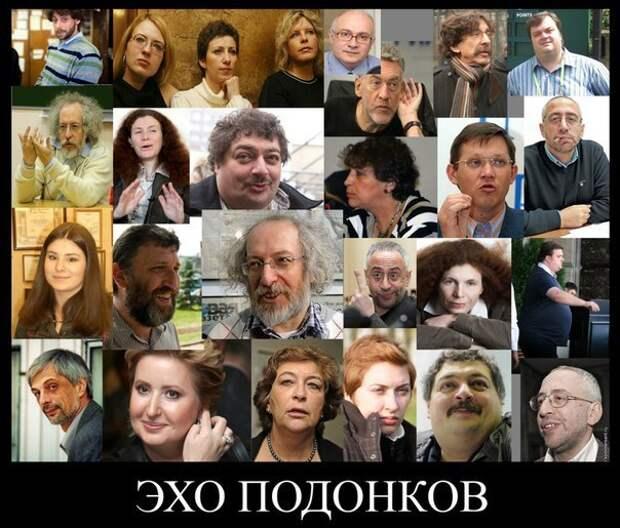 Прачечная для западных грантов: «Эхо Москвы» учит людей ненавидеть родину