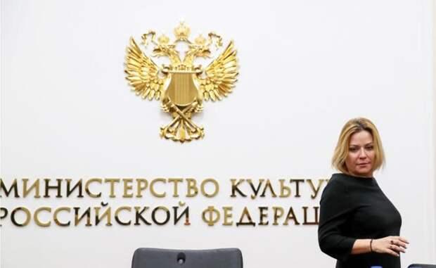 На фото: министр культуры РФ Ольга Любимова