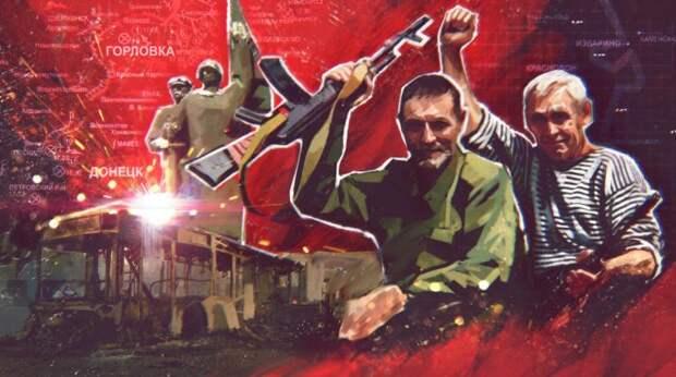 В случае наступления ВСУ на Донбасс РФ приготовила план по принуждению Украины к миру