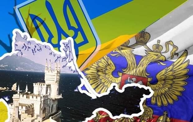 Украинский блогер уверяет, что Киев скоро заставят дать воду Крыму