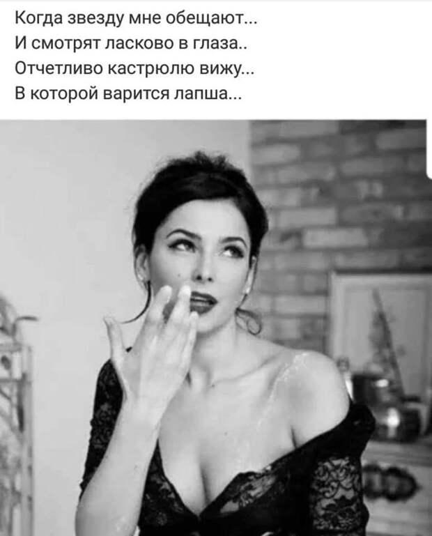 - Что вы скажете о мужчине, перед которым прогуливается полураздетая сочная женщина...