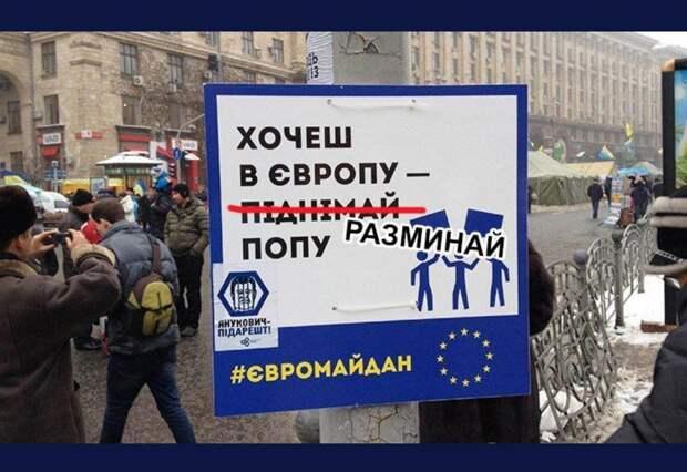 Успешный успех успешной Украины