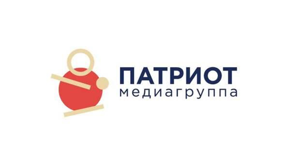 """Медиагруппа """"Патриот"""" и центр """"Наследие Отечества"""" заявили о сотрудничестве"""