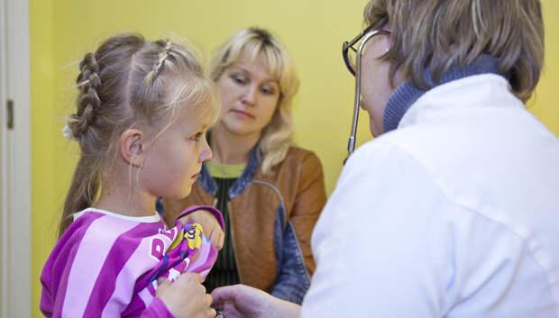 Терапевты и педиатры возобновят прием пациентов в Подмосковье с 15 июня