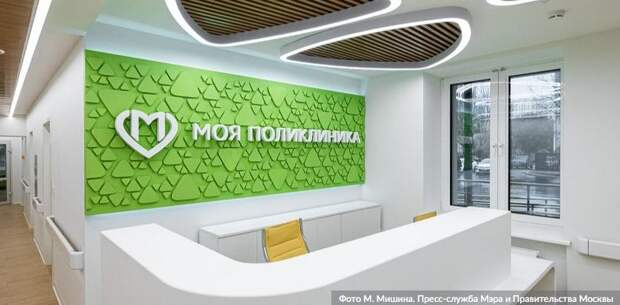 Собянин: Капремонт поликлиник в Москве продолжается, несмотря на пандемию. Фото: М. Мишин mos.ru