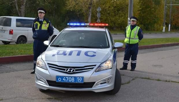 ГИБДД выявила пьяного водителя на дорогах Подольска на минувших выходных
