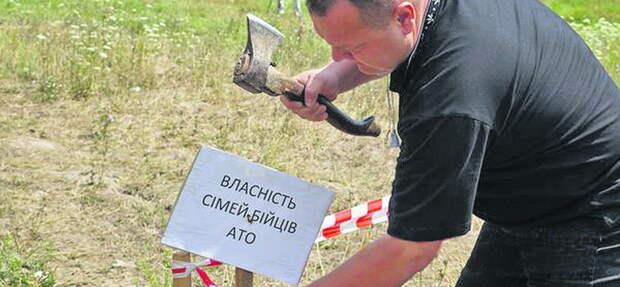 У крестьян Украины начали массово отбирать землю