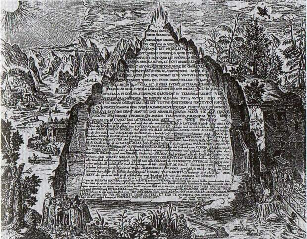 10 тайн археологии, которые до сих пор не удалось раскрыть