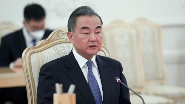 Глава МИД КНР призвал США отменить пошлины и санкции против Китая для улучшения отношений