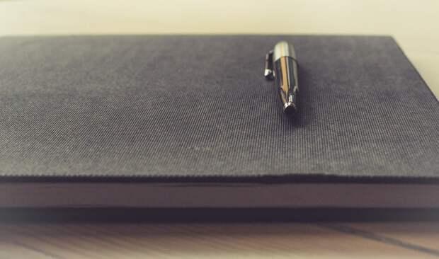 Блокнот, Ручка, Бизнес, Ноутбук