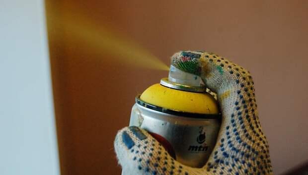 В микрорайоне Подольска неизвестные исписали дома рекламой наркотиков