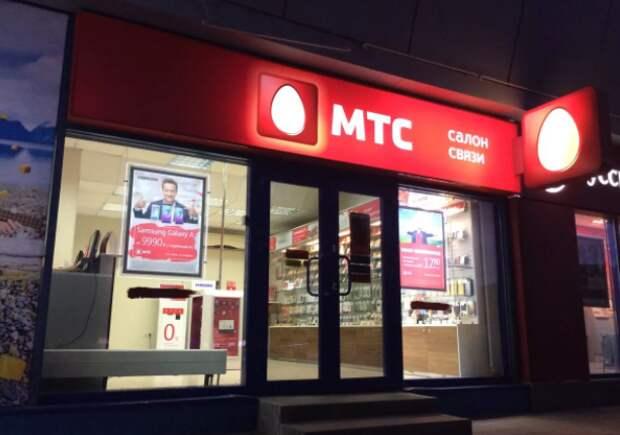 Совет директоров МТС рекомендует выплатить дивиденды за 2020 год в размере 26,51 рубля на акцию
