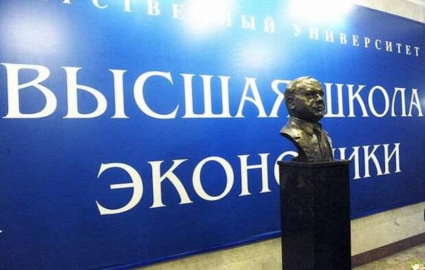 Если в российском правительстве есть либеральный блок, то должен быть и патриотический