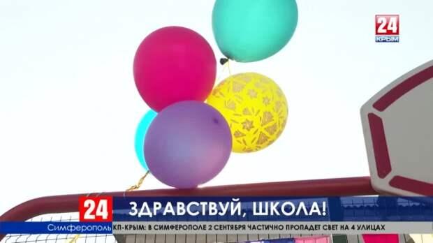 Банты, слёзы и цветы: 23 700 крымчан пошли в первый класс