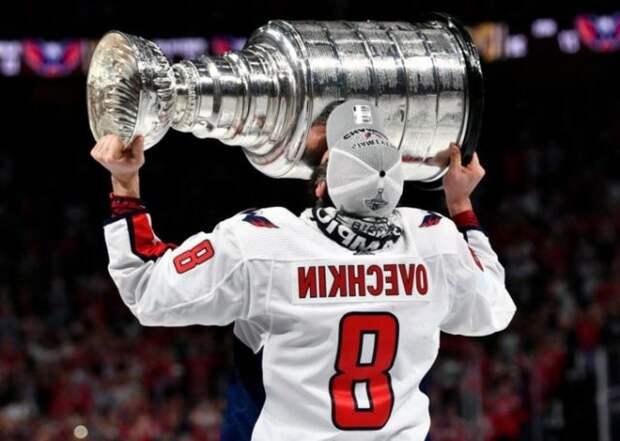 Новости спорта: Александр Овечкин впервые в своей карьере получил «Кубок Стэнли»