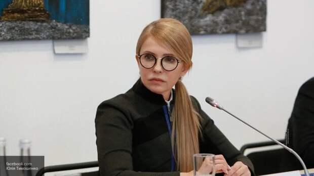 Тимошенко инициировала создание парламентской группы по Донбассу