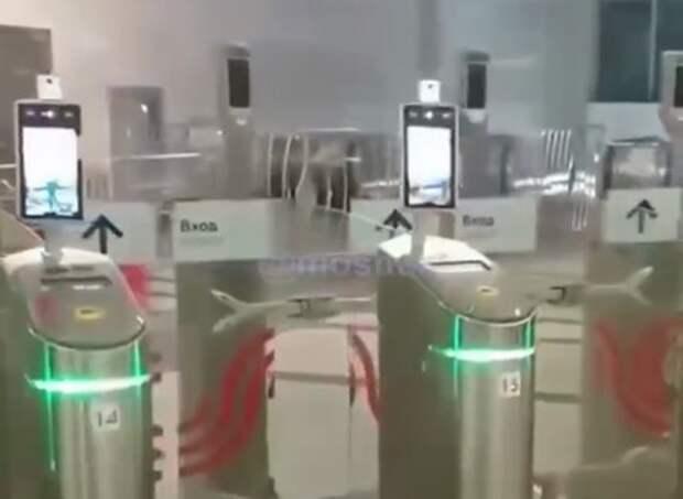 На станции метро «Спартак» установили измерители температуры