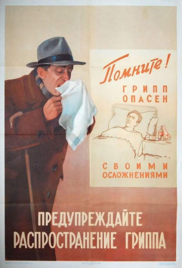 9 советских плакатов про гигиену, которые очень актуальны сегодня