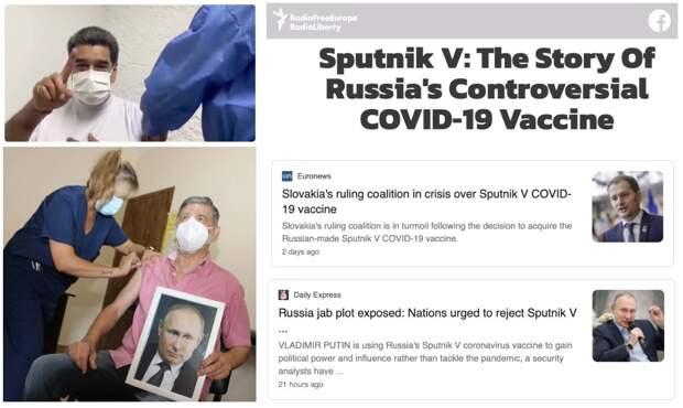 США и Европе некого винить в провале антикоронавирусной кампании, кроме себя. Сергей Zergulio Колясников
