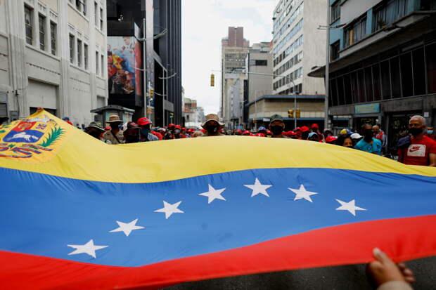 Венесуэла: наметившийся выход из тупика?